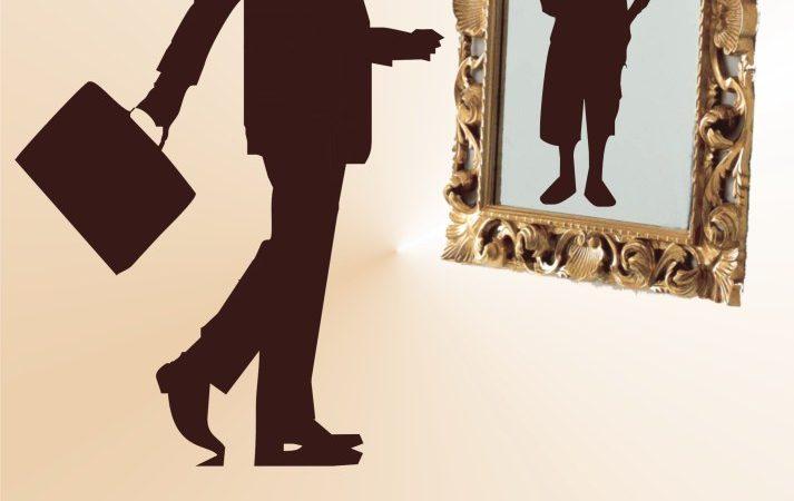 Copilul din oglinda