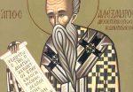 Sfantul Alexandru este praznuit pe 30 august