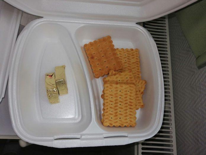 Acesta este meniul pentru paciente la maternitatea din Sibiu: margarină, biscuiți, brânză topită și pateu de ficat